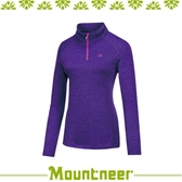 【Mountneer 山林 女 雲彩針織保暖上衣《紫》】22P16/高領/長袖/旅遊