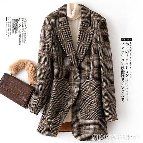 格子小西裝外套女中長款春秋新款韓版修身夾棉短款毛呢小西服 居家物語