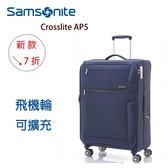 特價 新秀麗 Samsonite行李箱24吋行李箱Crosslite AP5 布面雙軌飛機輪可擴充大容量 藍色