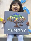 寶寶家庭相冊成長記錄diy相冊本大容量成長紀念冊兒童影集粘貼式
