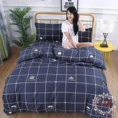 磨毛蕾絲床上床罩床裙四件套單件冬季床單被套三件套1.8m米床加厚XW