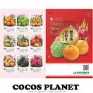 NEW 台灣省農會 中華民國農會 2021年 台灣水果月曆 掛曆 農曆 壁曆 COCOS A2021