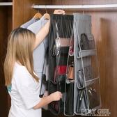 居家家透明衣櫃包包收納掛袋防塵防潮掛式多格衣櫥整理神器儲物袋 poly girl