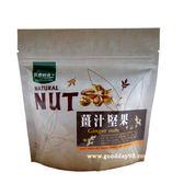 「長青穀典」薑汁堅果 220g /包