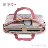 電腦包手提女生 15.6寸14筆電包時尚韓版聯想帆布潮袋豆粉色文件公事包PH3371【3C環球數位館】