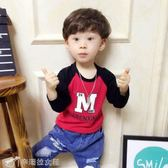 童裝 兒童裝男童長袖T恤純棉打底衫寶寶秋衣中小童單衣薄款 辛瑞拉