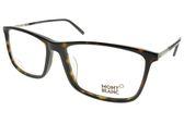 MONTBLANC 光學眼鏡 MB626F 052 (琥珀棕-銀) 簡約方框款 平光鏡框 #金橘眼鏡