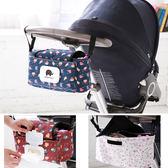 手推車收納袋 嬰兒推車大容量媽咪包外出折疊包 圖樣款 B7L005 AIB小舖