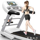 億健跑步機家用款健身器材多功能電動靜音折疊智能跑步機     歐韓時代