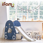 【預購3/29 出貨】韓國 IFAM 三合一汽車溜滑梯 深藍色