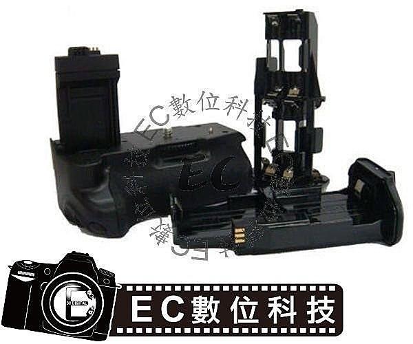 【EC數位】Meike 美科 MK-550D 垂直手把 電池手把 Canon 600D 專用 同原廠 BG-E8 垂直把
