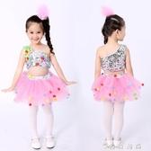 節演出服幼兒園跳舞蹈服裝女童蓬蓬紗裙爵士舞亮片表演服 時尚潮流