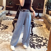 牛仔長褲-牛仔褲女春秋2021泫雅高腰墜感寬管褲鬆緊腰學生垂感直筒洋氣長褲