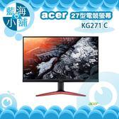 acer 宏碁 KG271 C 27型極速電競螢幕液晶顯示器 電腦螢幕