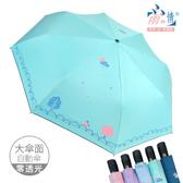 【雨之情】防曬彩布膠自動傘鄉村 大傘面 5色