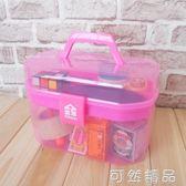 玩具收納箱整理櫃收納箱雙層多用手提儲物箱塑料整理箱盒  WD