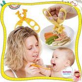 副食品 多功能食物剪 寶寶副食品 剪刀 研磨器