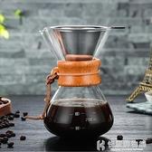 意式耐熱玻璃手沖咖啡壺家用分享壺帶刻度烘焙量杯牛奶杯可微波爐 NMS快意購物網