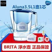 德國BRITA 碧然德凈水壺Aluna 3.5L摩登系列1壺1芯【ManShop】