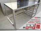 5尺不鏽鋼桌【空間特工】工作桌。工具桌/置物架/居家收納/工作檯/不銹鋼製品