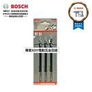 【台北益昌】瑞士製造 德國 博世 BOSCH T344D(一卡3支) 線鋸片