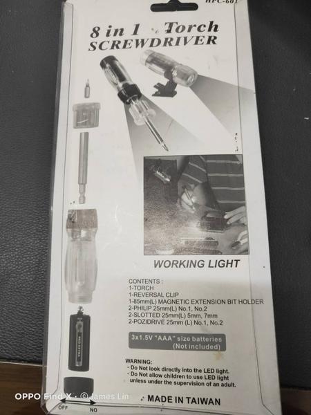 金德恩 台灣製造 八合一電燈專業螺絲起子