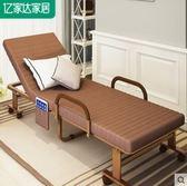 折疊床 折疊床單人辦公午休床雙人陪護加固金屬床雙 【四月特惠】 LX