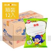 【乖乖】奶油椰子口味52g,12包/箱,奶素可食,非基因改造玉米