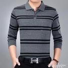 新款男式長袖t恤中年棉翻領polo衫中老年人大碼條紋體恤爸爸裝 黛尼時尚精品