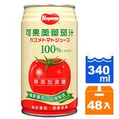 可果美無鹽蕃茄汁340ml(24入)x2箱【康鄰超市】