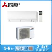 【MITSUBISHI 三菱】5-6坪霧之峰變頻冷暖冷氣MSZ-FH35NA/MUZ-FH35NA