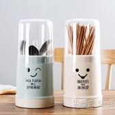 帶蓋防塵筷子架塑料筷子筒廚房餐具收納架瀝水勺子置物架小時光 館