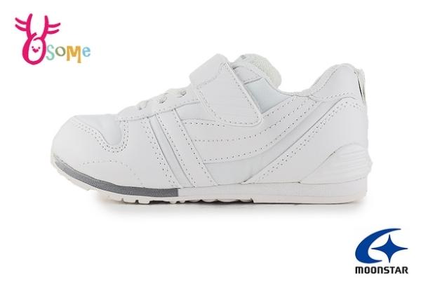 月星童鞋 moonstar矯正機能鞋 全白學生鞋 Hi 足弓墊機能鞋 男童運動鞋 J9686#◆OSOME奧森鞋業