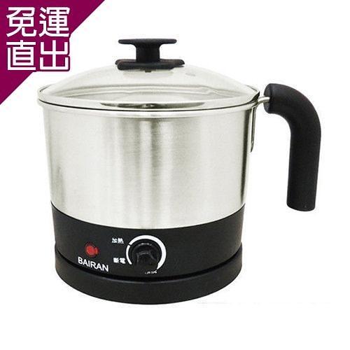 白朗 1.5L304不鏽鋼快美食鍋 FBSP-D06【免運直出】