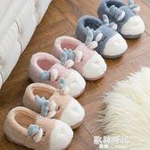 兒童棉拖鞋包跟男童1-3歲嬰幼兒2室內可愛小孩家居寶寶棉鞋 歐韓時代