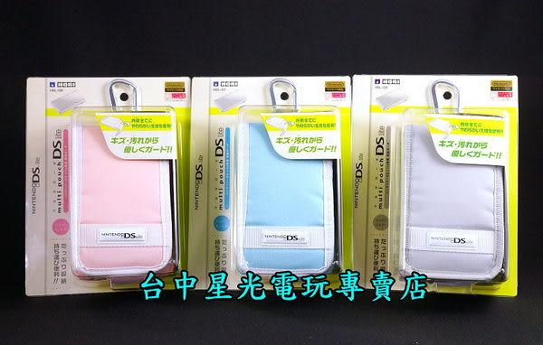 【NDSL週邊 可刷卡】☆ HORI原廠 NDS Lite N3DS主機專用多功能主機包 收納包 軟布包 掛鉤包 ☆