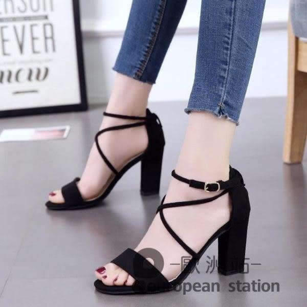 涼鞋/女夏高跟鞋粗跟交叉綁帶羅馬鞋露趾女鞋「歐洲站」