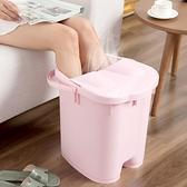 泡腳桶 過小腿家用塑膠帶蓋便攜足療高深桶洗腳桶足浴盆按摩泡腳盆 【免運快出】