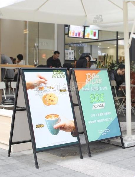 廣告架 奶茶店咖啡店門口kt板海報架宣傳展架立式防風招聘廣告牌展示牌 NMS設計師生活百貨
