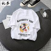 短袖T恤超火的男士短袖t恤上衣半袖衣服韓版情侶夏裝夏季潮流嘻哈寬鬆 【免運】