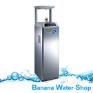 【Banana Water Shop】Buder BD-3311落地型冰冷熱觸控飲水機