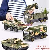 兒童玩具車合金回力小汽車軍事坦克裝甲車消防車工程車【齊心88】