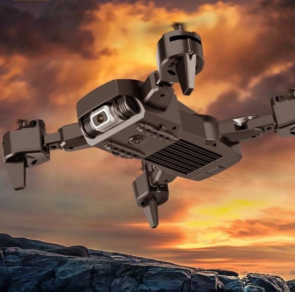 空拍機 無人機航拍遙控飛機高清專業小型折疊兒童小學生飛行器玩具【快速出貨八折下殺】