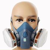 3M7502防毒面具防毒口罩噴漆專用裝修防粉塵化工農藥礦山電焊面具『米菲良品』