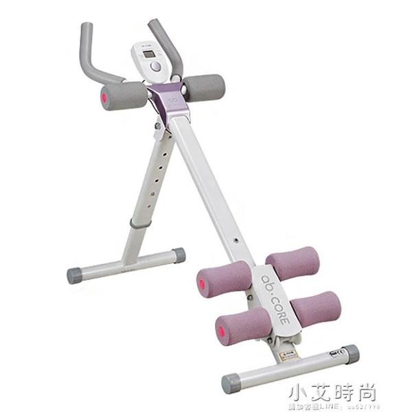 收腹機 健腹器懶人收腹機美腰機腹肌訓練器提臀家用健身器材 小艾時尚NMS