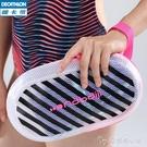 迪卡儂游泳防水包女沙灘包防水包男收納袋時尚透明泳包兒童nab z ATF雙12購物節