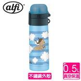 【德國 alfi】飛行熊不鏽鋼保溫瓶-藍(500CC)