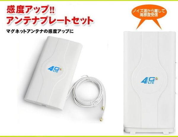 4G LTE iphone 6 6s台灣大哥大台灣之星中華電信網路卡分享器天線手機收訊號加強室外天線-非強波器