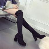 靴子女秋 歐美時尚尖頭粗跟過膝長靴黑色高跟瘦瘦靴長筒靴