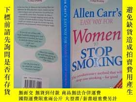 二手書博民逛書店Allen罕見Carr s EASY WAY FOR Women TO STOP SMOKING(詳見圖)Y6